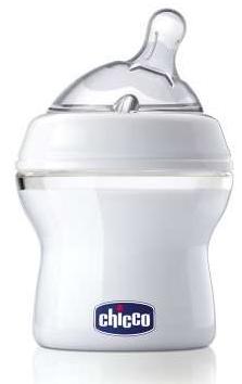 bottle-125m-image..png