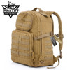 Mastiff Outdoor Tactical Recon Backpack Military MOLLE Hunting Gear Rucksack