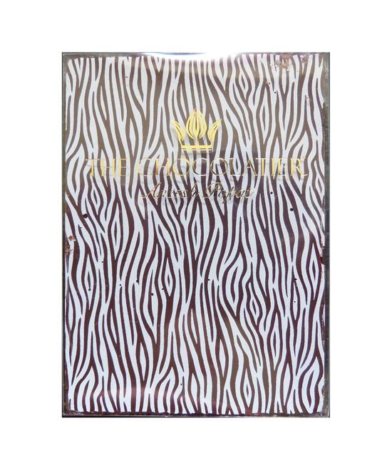 64% Madagascan Zebra Chocolate Bar 50g