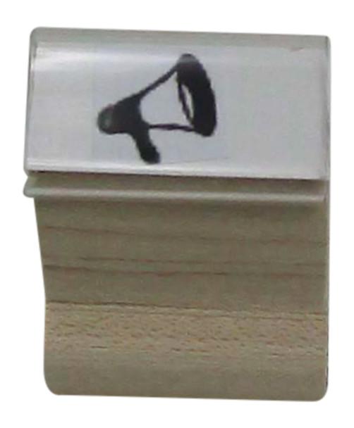 SMEGAPHONEOFFW Megaphone Off Walnut Handle Fluorescent UV Stamps