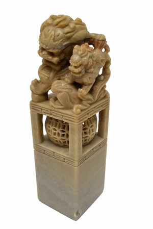 Carved soapstone Chinese foo dog stamp.