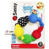 FREEZIES TERRY TEETHER CIRCLE KNOTS