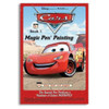 CARS MAGIC INVISIBLE INK BOOK