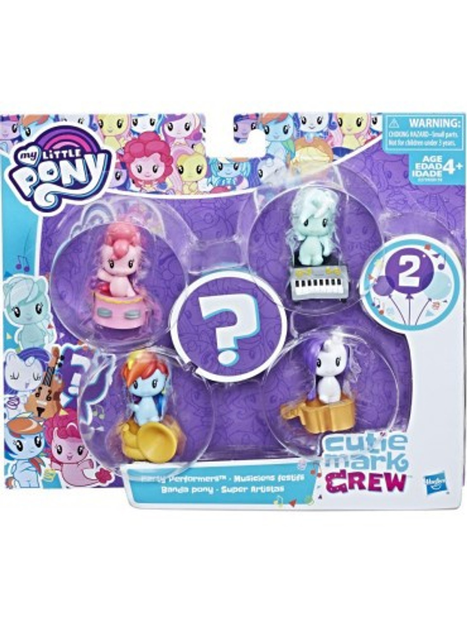 MLP PARTY PERFORMERS