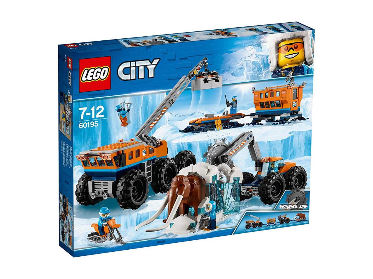CITY ARCTIC MOBILE EXPLORATION CAMP