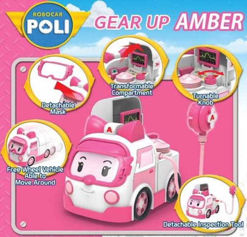 POLI GEAR UP AMBER