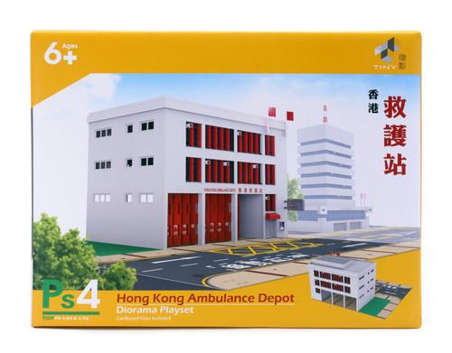 TINY CITY PS4 HONG KONG EMERGENCE DEPOT