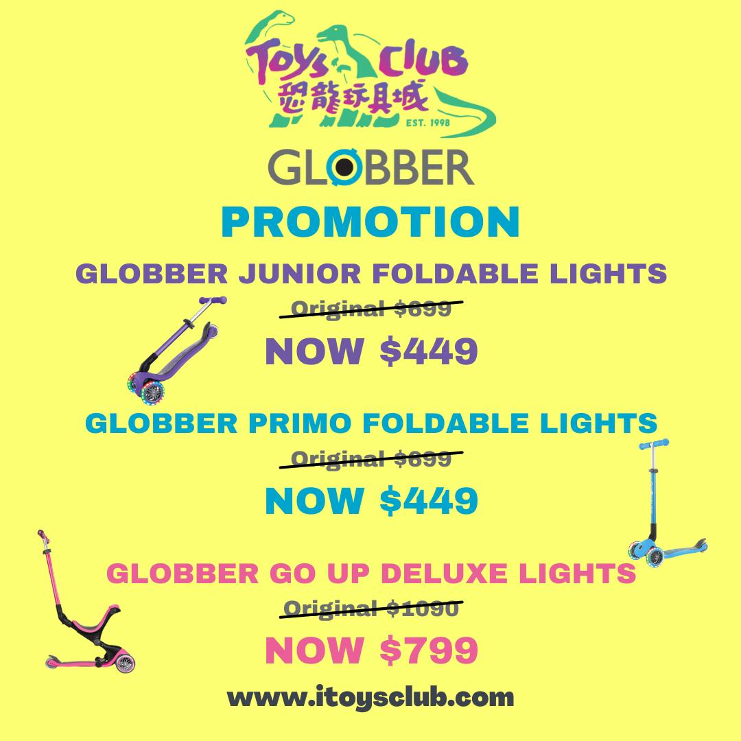 globber-pro.png