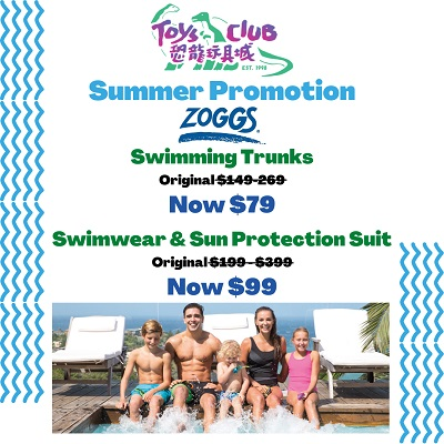 summer-promotion-zoggs-small.jpg
