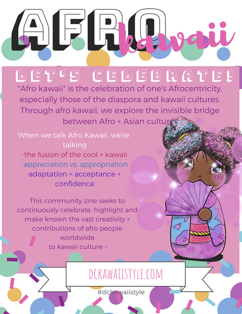 AFRO Kawaii: What Does It Mean?! Dream Zine