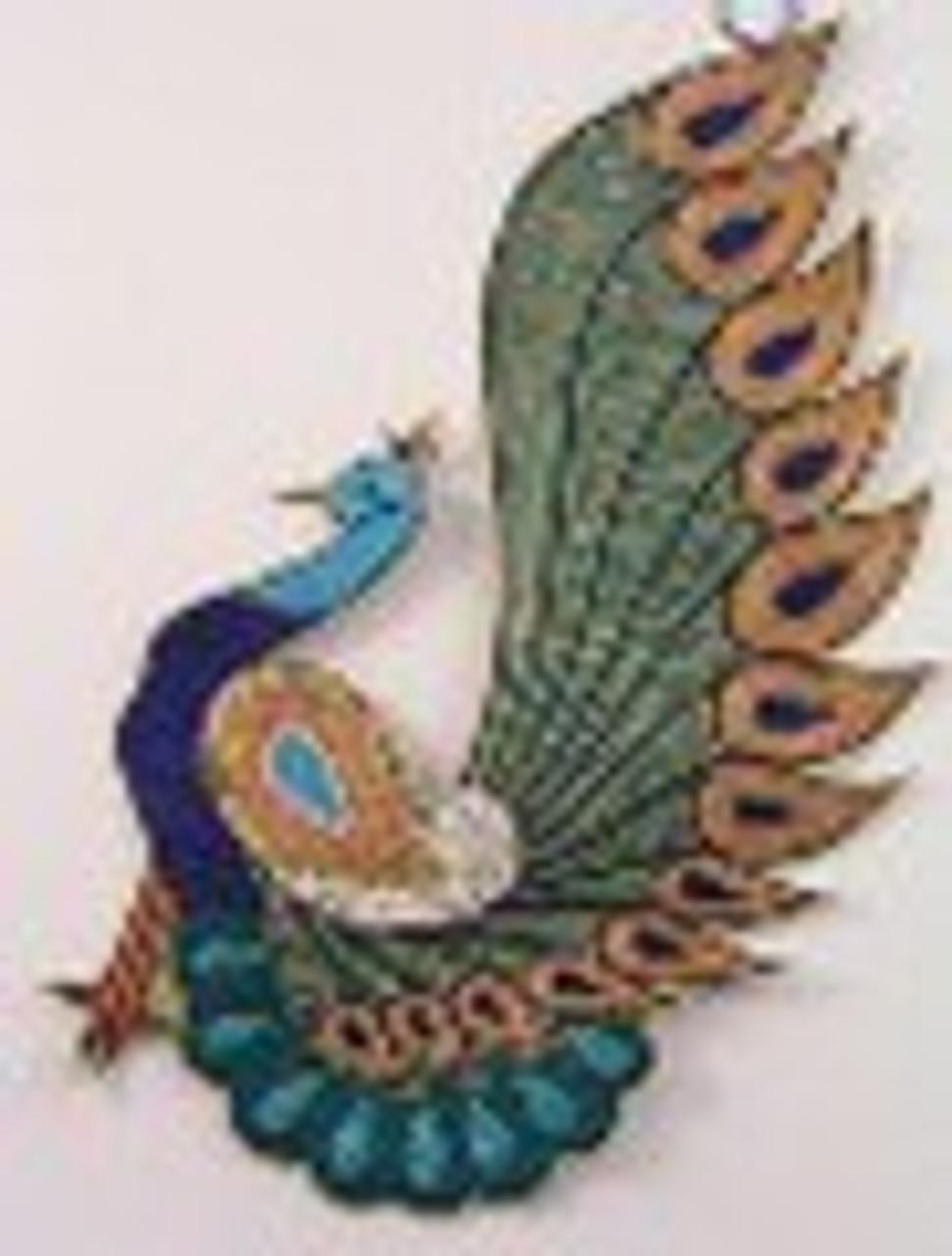 Peacock Splendour
