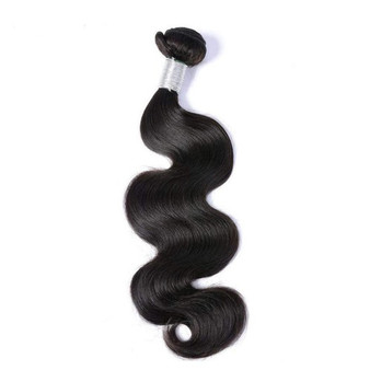 "Brazilian 100% Virgin Body Wave Single Bundle - 18"" (1 pc )"
