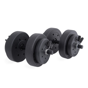 CAP Adjustable PVC Coated Cement Dumbbell Set, 40 lb