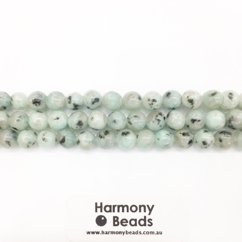 Kiwi Jasper Smooth Round Beads, Natural, 8mm