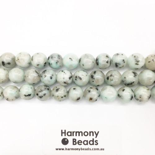 Kiwi Jasper Smooth Round Beads, Natural, 10mm