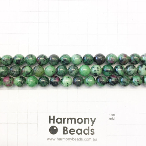Ruby Zoisite Smooth Round Beads, 10mm, Natural