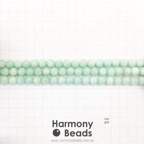AFRICAN AMAZONITE Round Beads, Natural, 8mm