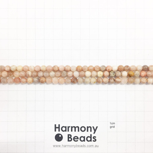 SUNSTONE Smooth Round Beads, Natural, 6mm