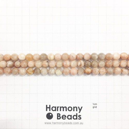 SUNSTONE Smooth Round Beads, Natural, 8mm