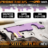 Prometheus Hard Selector Plate NEO