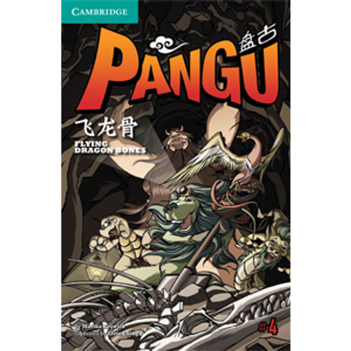 Pangu #4: Flying Dragon Bones