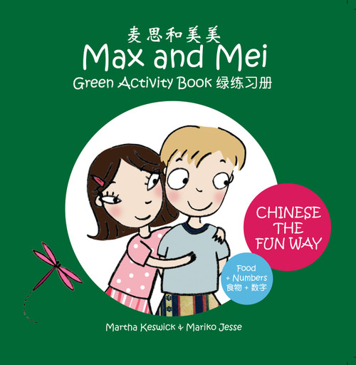 Max and Mei Green Activity Book
