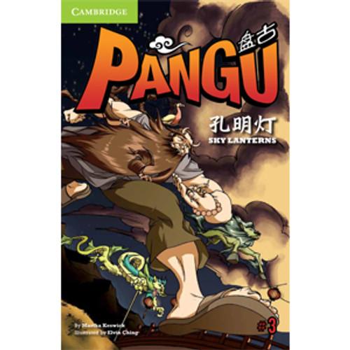 Pangu #3: Sky Lanterns