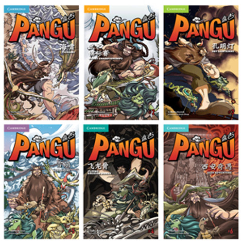 Pangu: Whole Set