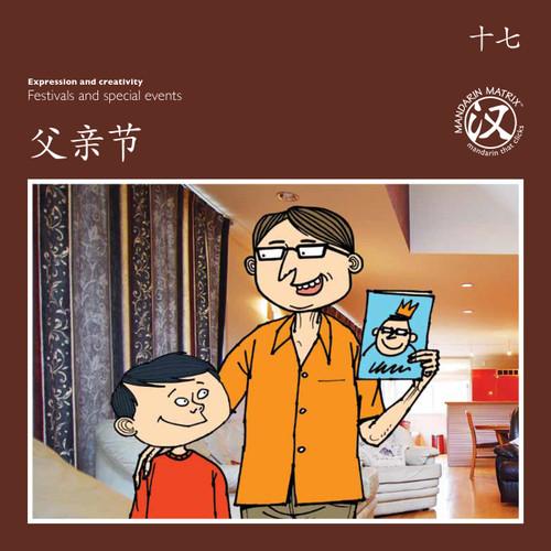Brown Level 5 (Books 1-40)