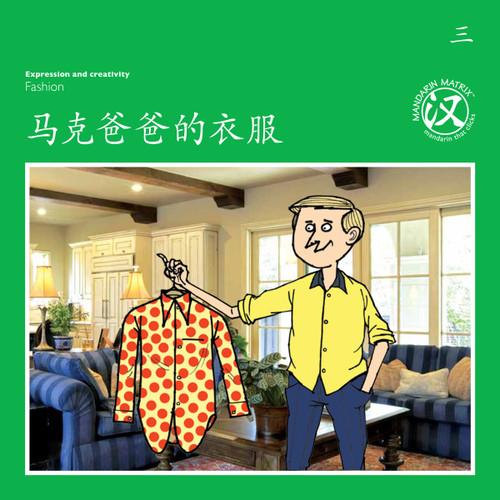 Green Level 3 (Books 1-40)