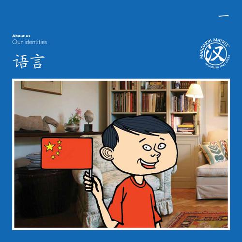 Blue Level 2 (Books 1-40)