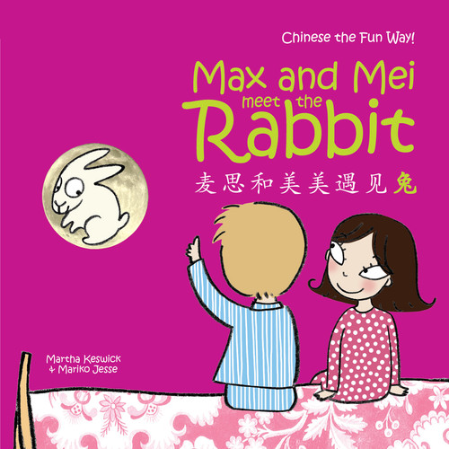 Max and Mei Meet the Rabbit