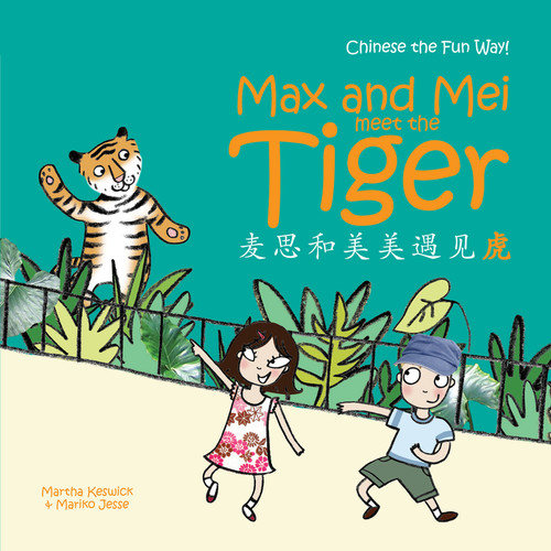 Max and Mei Meet the Tiger