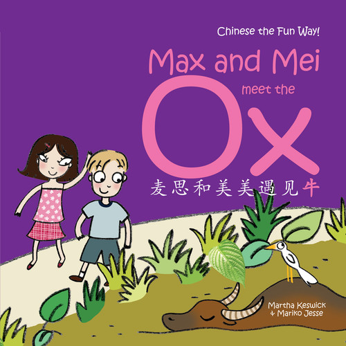 Max and Mei Meet the Ox