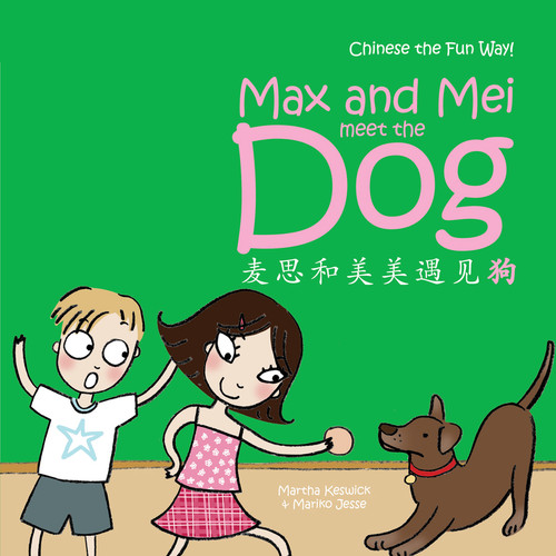 Max and Mei Meet the Dog
