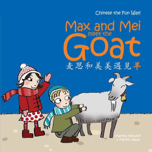 Max and Mei Meet the Goat