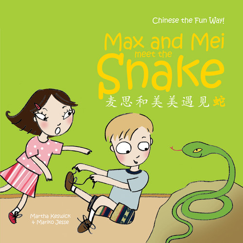 Max and Mei Meet the Snake