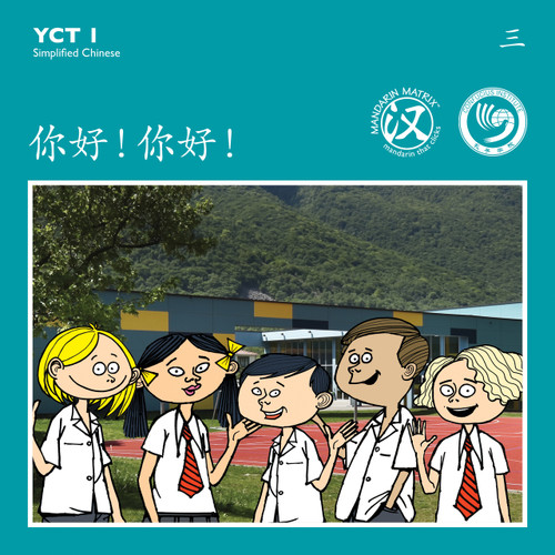 YCT 1 Readers (15 Titles)