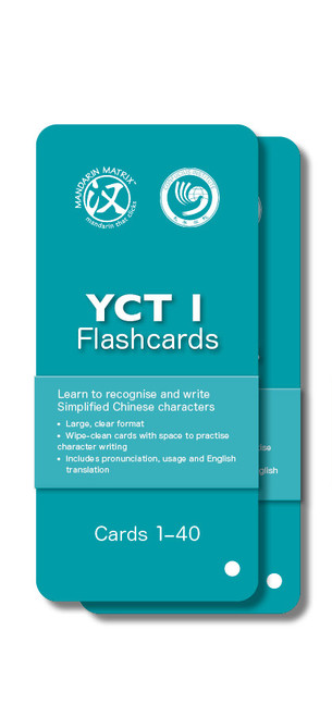 YCT 1 Flashcards