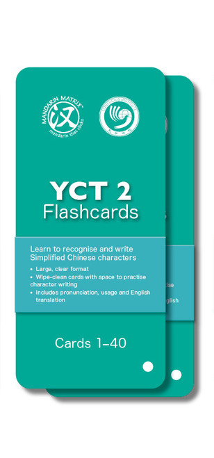 YCT 2 Flashcards