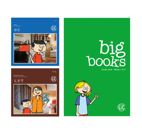 Chinese Readers Teaching Combo Pack (All Readers and Big Books)