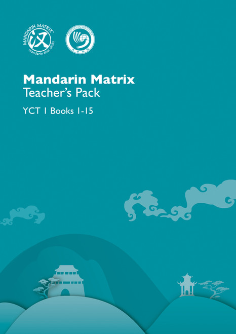 YCT 1 Teacher's Pack