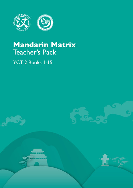 YCT 2 Teacher's Pack