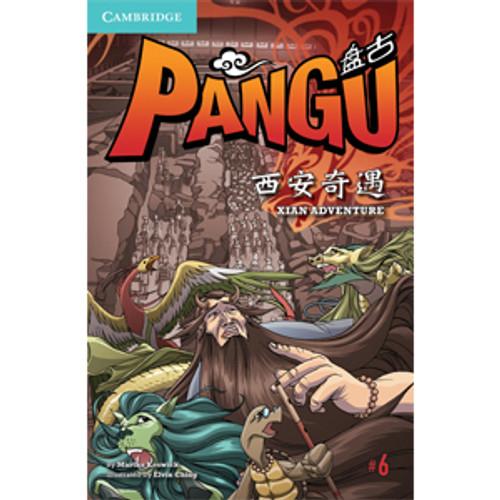 Pangu #6: Xian Adventure