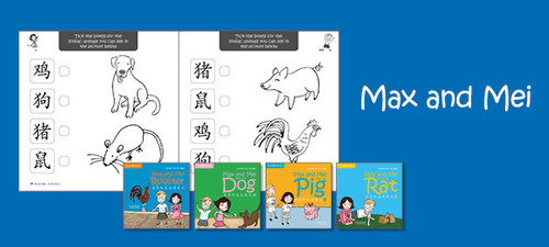 Blue Package Offer: 4x Max and Mei readers + matching Activity Book