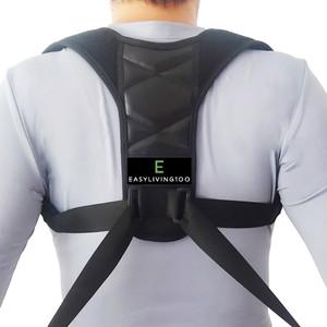 Posture Corrector UNISEX USA Adjustable Upper Back Shoulder Brace
