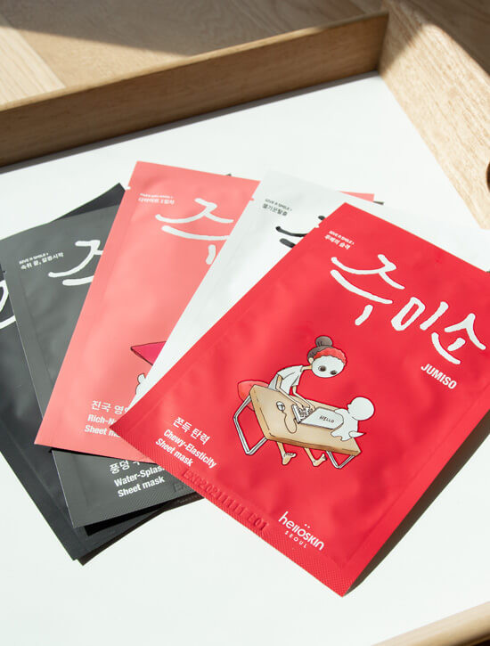 HELLOSKIN Jumiso Mask Set, 5 x 26ml