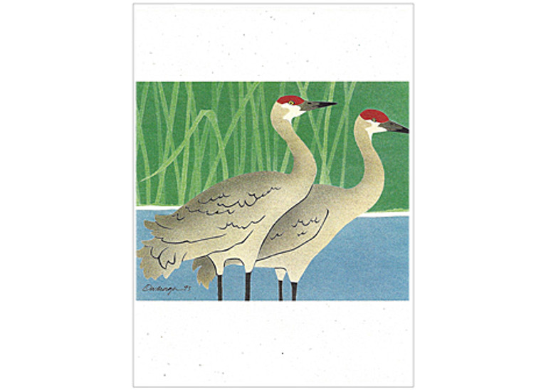 Two Sandhill Cranes Journal