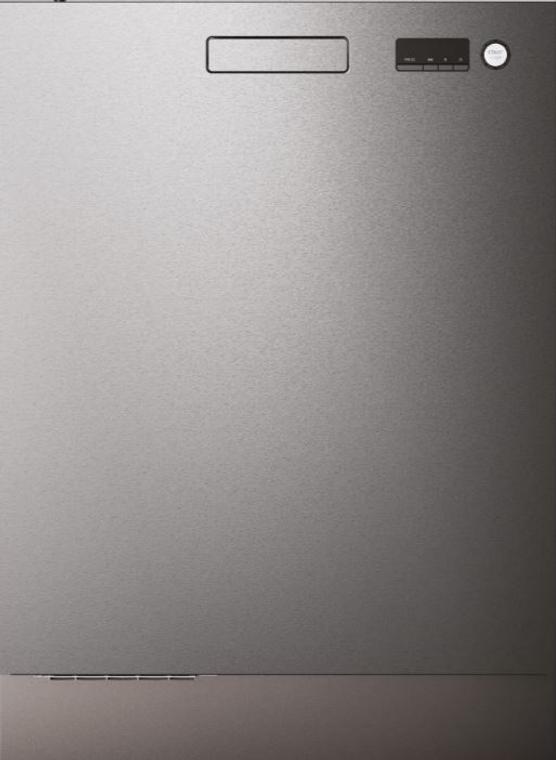 DBI243IBS - Built Under Dishwasher - Stainless Steel