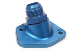 Water Neck SBF w/ -20an